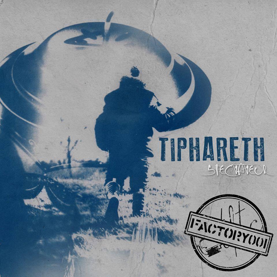 Tiphareth - Spectateur