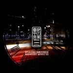 VA - Midnight Music 3
