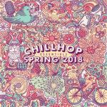 VA - Chillhop Essentials - Spring 2018