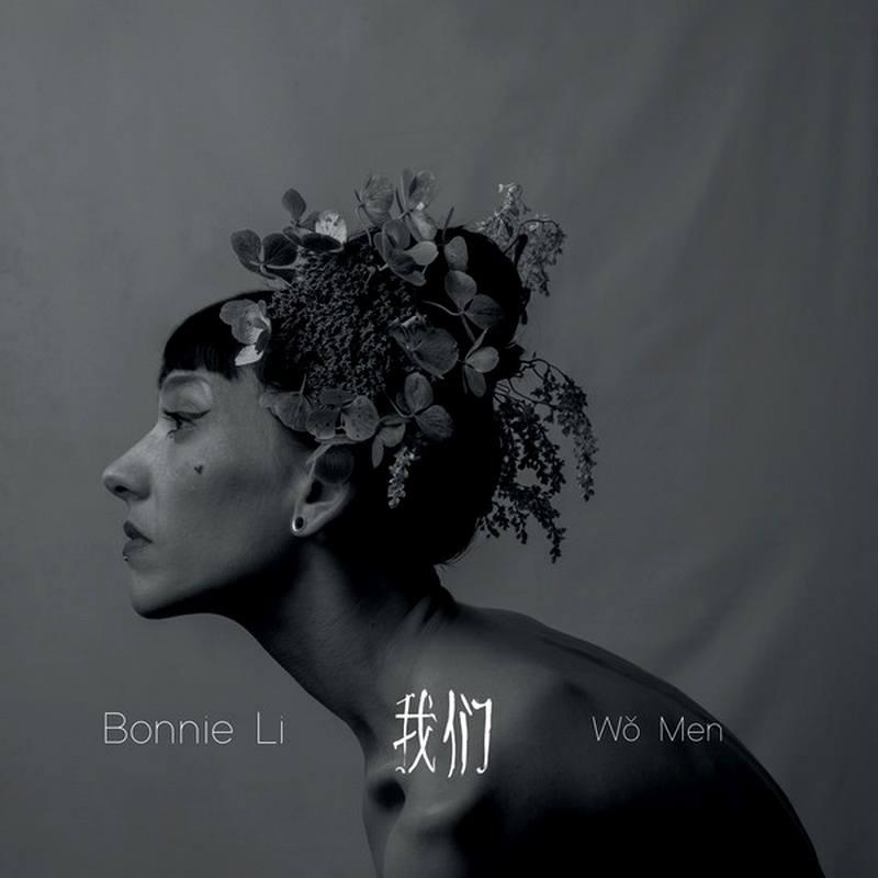 Bonnie Li – Wo Men